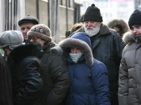 Мороз без солнца — день опасный