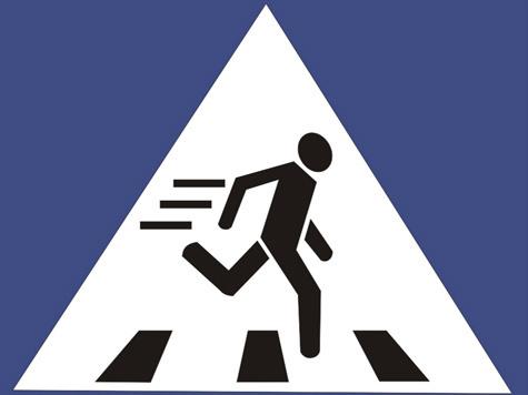 О выплатах пешеходам будут хлопотать гаишники