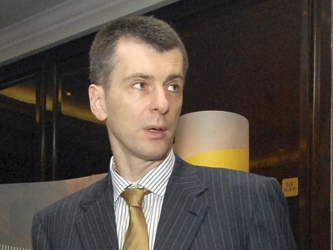 Прохоров раскрыл секреты партстроительства