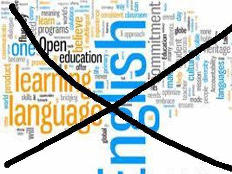 Французская академия объявила войну английскому языку