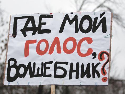 Сергій Лібега вимагає від Арсена Авакова сприяти прозорим виборам