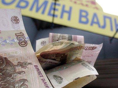 Курс валют в черкасах