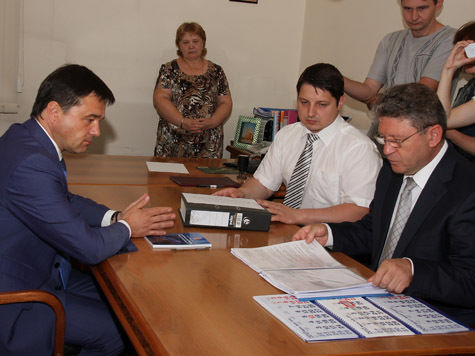 андрей воробьев избирком выборы губернатора подмосковья совет федерации кандидаты в губернаторы