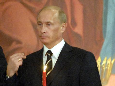Путин рассказал о своем тайном крещении