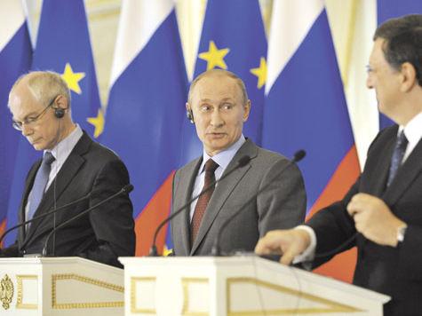 g8 саммит россия скандал