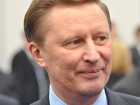 Кремль раскрыл фамилии чиновников, уволенных по результатам антикоррупционных проверок