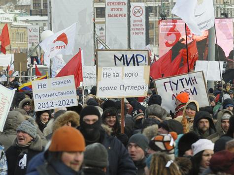 Путин оплатит штраф за митинг на Поклонной