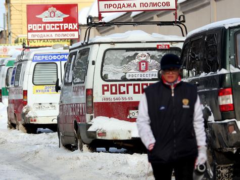 Характеристика финансового рынка россии