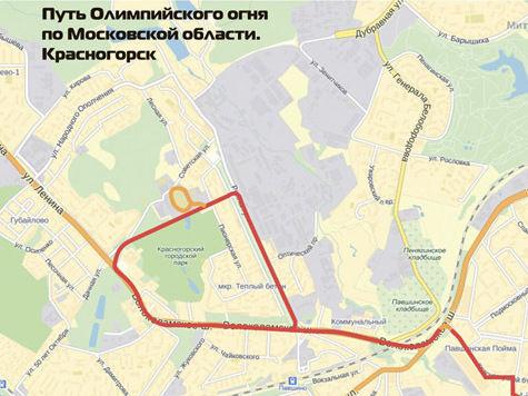 Олипийский огонь встретят Одинцово, Архангельское  и Красногорск