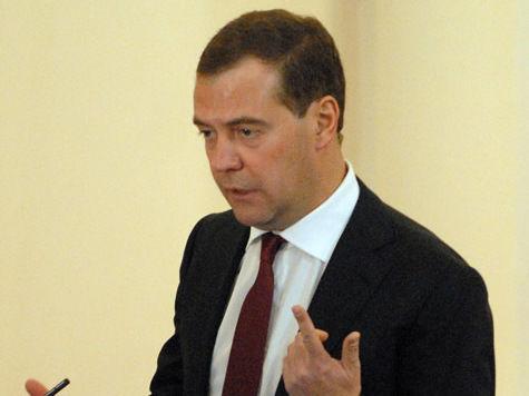 Медведев подарил кубинским детям «айпады»