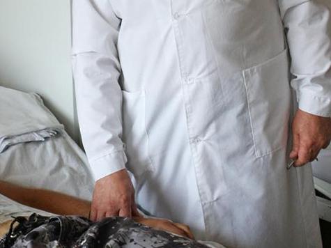 Врачи посылают онкологических больных