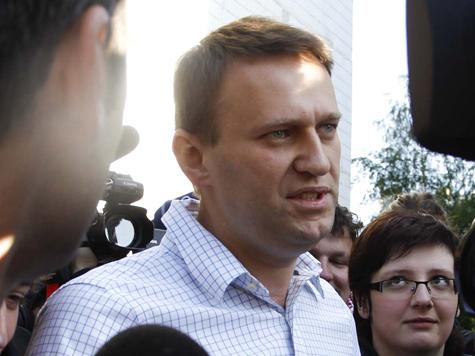 """Навальный отказался быть """"жуликом и вором"""""""