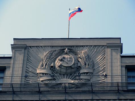Закон об НКО будет принят с «иностранными агентами»