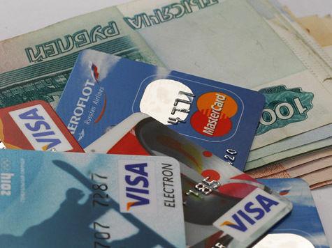 ЦБ защитит граждан от «плохих» пластиковых карт