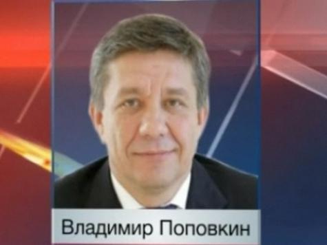 Что случилось с главой Роскосмоса?