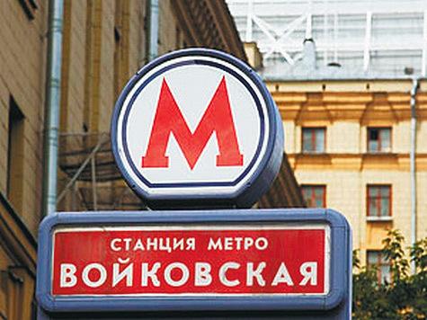 http://www.mk.ru/upload/iblock_mk/475/e7/ff/f0/DETAIL_PICTURE_535346.jpg