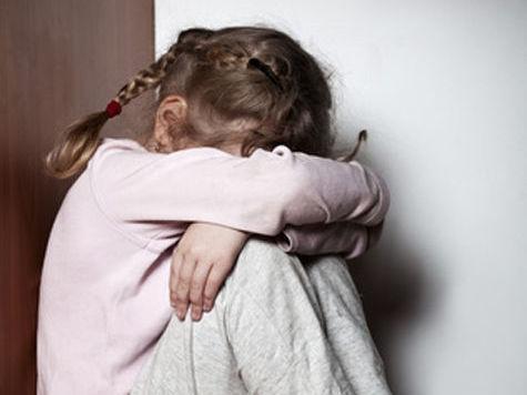 Ребенок изнасилован