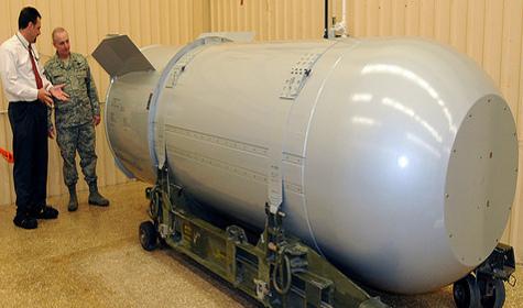 Конец холодной войны: США уничтожили последнюю ядерную бомбу Б53