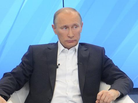 «Россия, вперед!» исполняет ВладимирВладимирович
