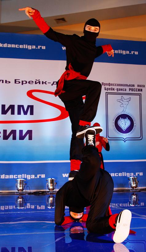 «Ломаный танец» ниндзя