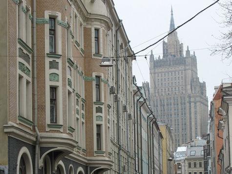 МИД РФ предостерег россиян от поездок в страны, которые могут экстрадировать в США