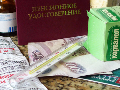 Евсей Гурвич: «государство вынуждено экономить на пенсионерах»