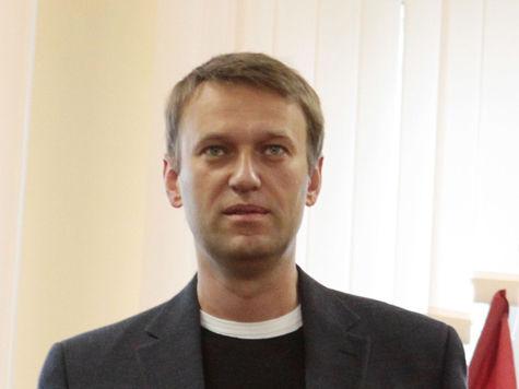 Алексей Навальный: «Сумка с вещами для изолятора лежит в машине, каши не просит»