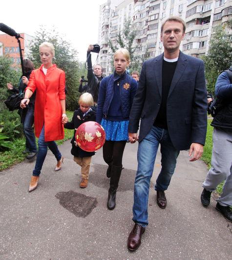 Навальный прибыл в Киров