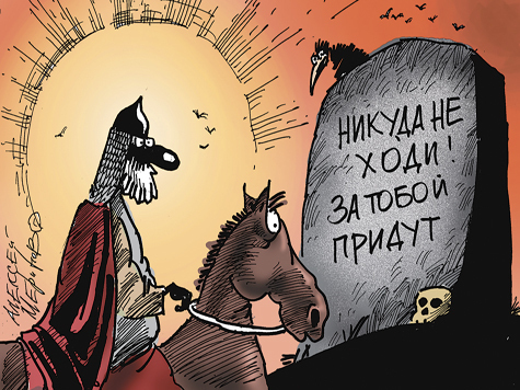 Оппозиция хочет на «Боровицкую»
