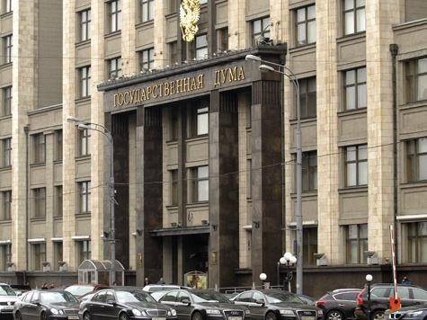 Госдума рассмотрит предложение о запрете размещения в интернете записей с видеорегистраторов