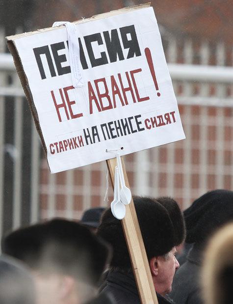 Пенсию за май москвичам выдадут раньше.