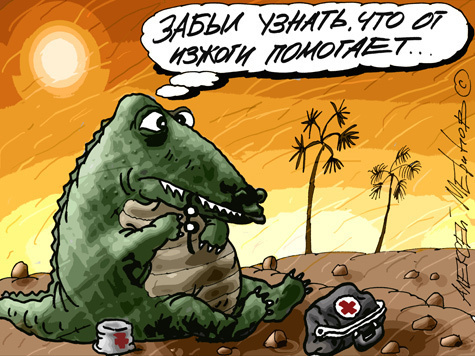 В интернете будут ловить крокодилов