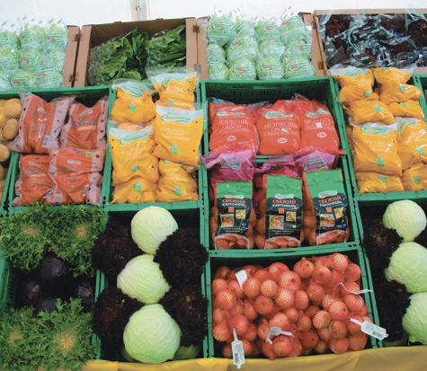 Забугорные овощи взвинтили цены