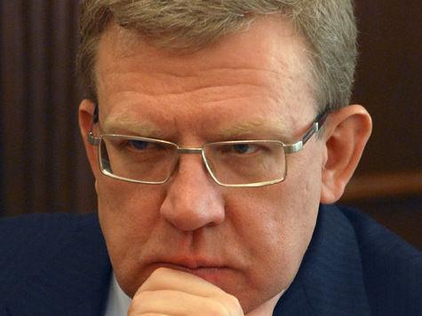 Кудрин предложил ликвидировать МВД, ФСКН и Следственный комитет