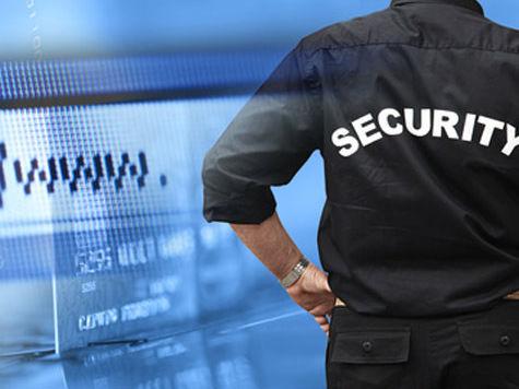 Агентство национальной безопасности США подбирало даже информационный мусор