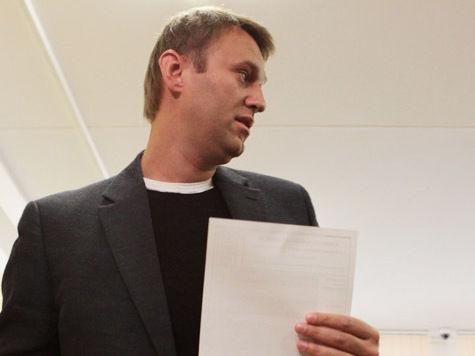 Рассмотрение жалобы Навального просила перенести прокуратура, но потом передумала