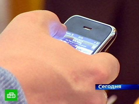 Просить прощения через СМС чревато разрывом, предупреждают психологи