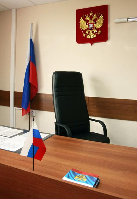 Судья Боровкова нашлась под другой фамилией