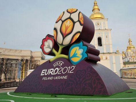 Угадай чемпиона Евро-2012 и получи iPhone!