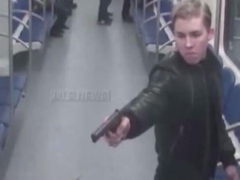 Камеры сняли стрельбу в столичной подземке