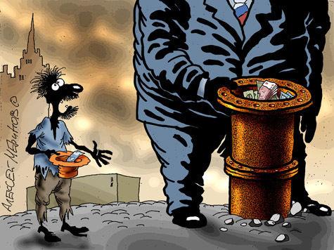 газпром доходы миллер зарплата