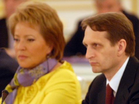 Матвиенко и Нарышкин создали большой парламент