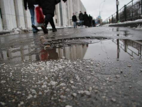Столичные пешеходы испытывают соль