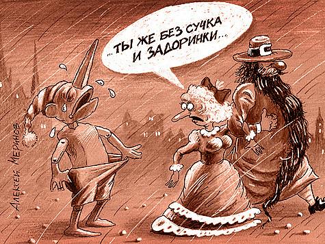 В России секса нет