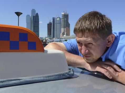Такси в Москве поделят на классы