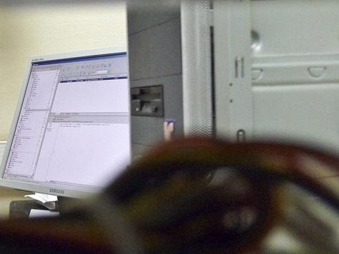 Просмотр топика как взломать чужую вебкамеру. . Категория Софт. . Похожие