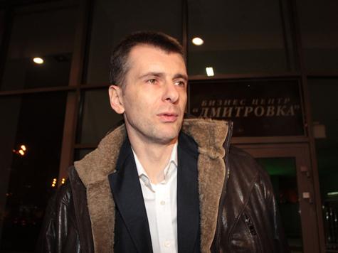 «МК» довел Прохорова до суда