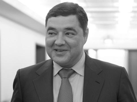 Президент Федерации санного спорта России погиб в Хорватии