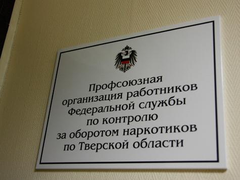 В России создают альтернативную полицию