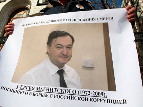 "Bildergebnis für ""список Магнитского"""